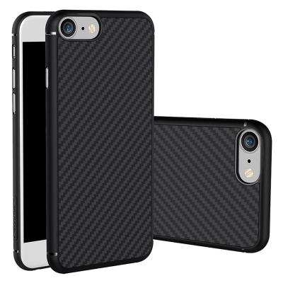 NILLKIN Apple iPhone 7 纖盾保護殼