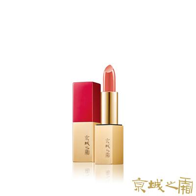 京城之霜牛爾 經典特製唇膏(琉光橘) 3.7g