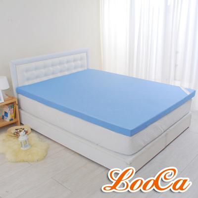 LooCa 花焰超透氣5cm全記憶床枕毯組 加大