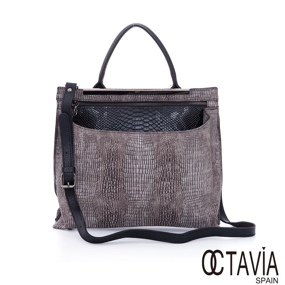 OCTAVIA 真皮 - 1/4 時尚牛皮壓紋造型公事包 - 蛇皮灰