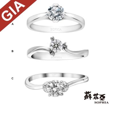 蘇菲亞SOPHIA GIA鑽戒 - GSI2 0.30克拉八心八箭鑽石戒指