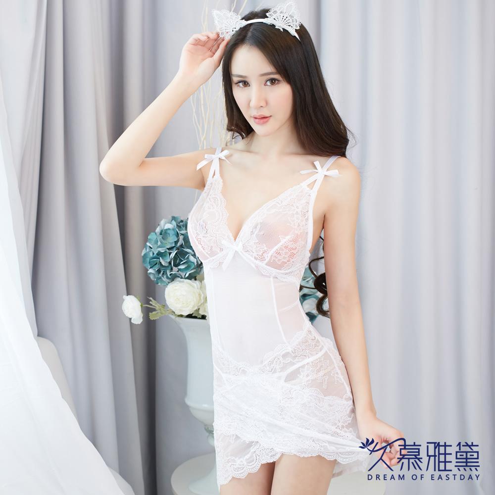 情趣睡衣 透明蕾絲睡衣組性感妖精白色 久慕雅黛