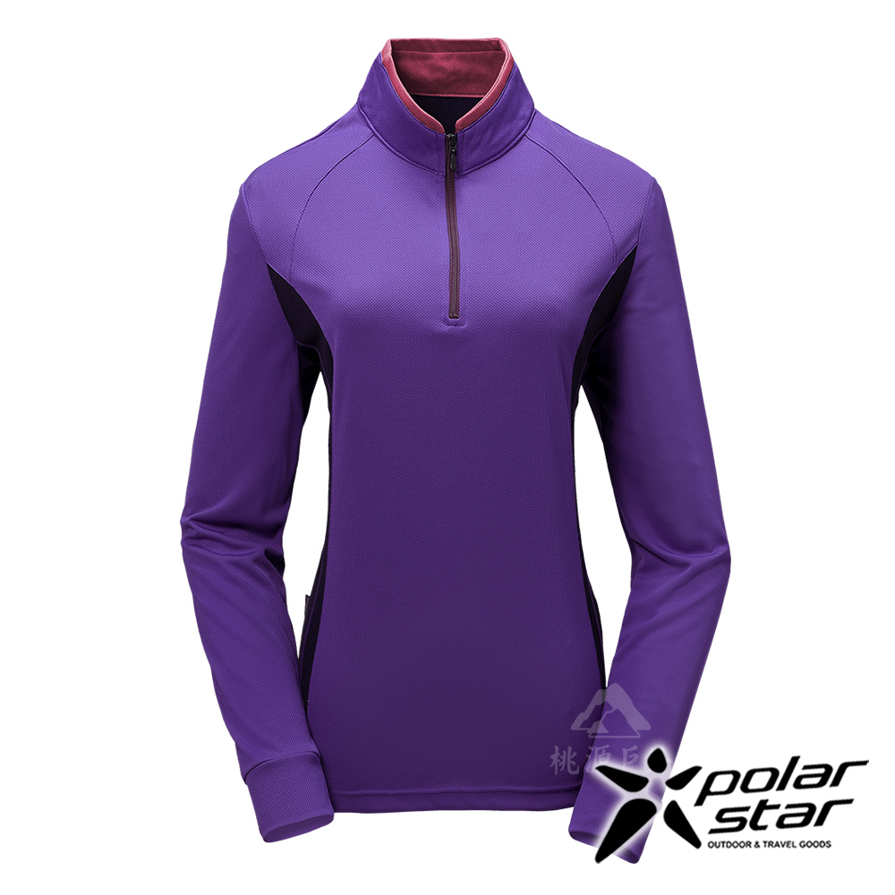 PolarStar 女 吸排長袖圓領衫 MIT 台灣製『葡萄紫』 P17212