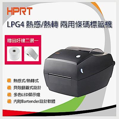 HPRT漢印 LPG4 電子出貨單印表機
