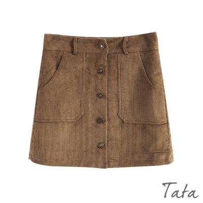 高腰單排釦燈芯絨短裙 TATA