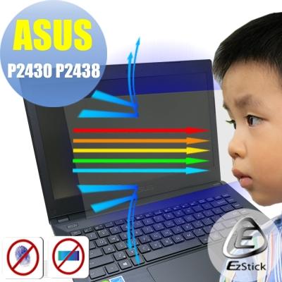 EZstick ASUS P2430 P2438  專用 防藍光螢幕保護貼