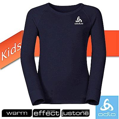 【瑞士 ODLO】新款 effect 兒童長袖保暖排汗內衣_深海藍
