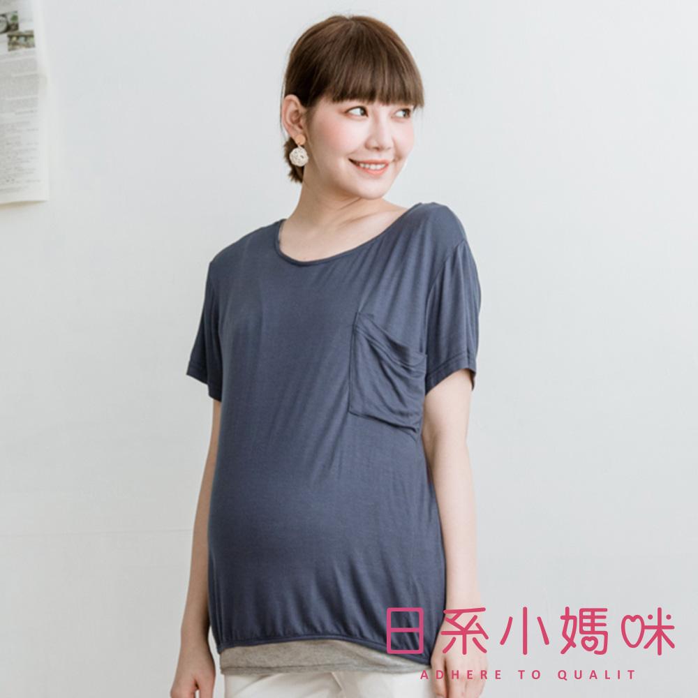 日系小媽咪孕婦裝-哺乳衣~單口袋假二件後開岔上衣 (共二色)