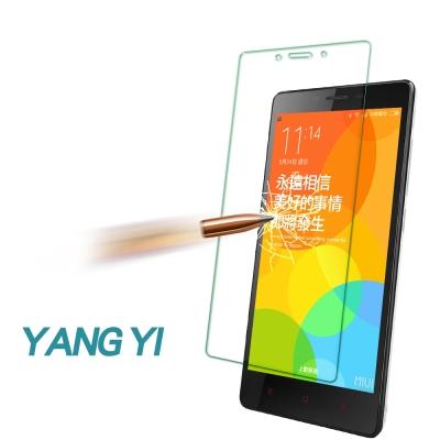 揚邑 紅米 Note 4 防爆抗刮9H鋼化玻璃保護貼膜