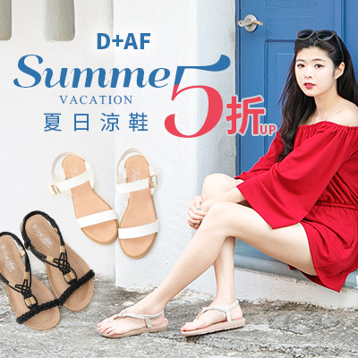 夏日輕著.簡約一字繫踝平底涼鞋