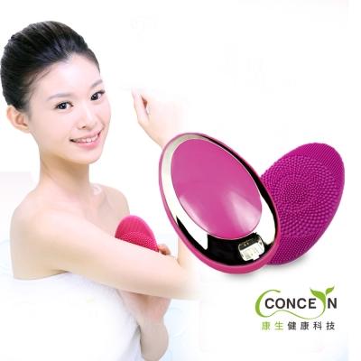 Concern 康生 Dancing Queen 魔法洗澡機 CON-127