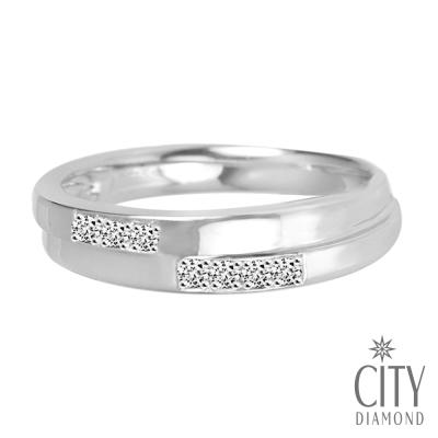 City Diamond『微醺秋意』鑽戒(白K金)