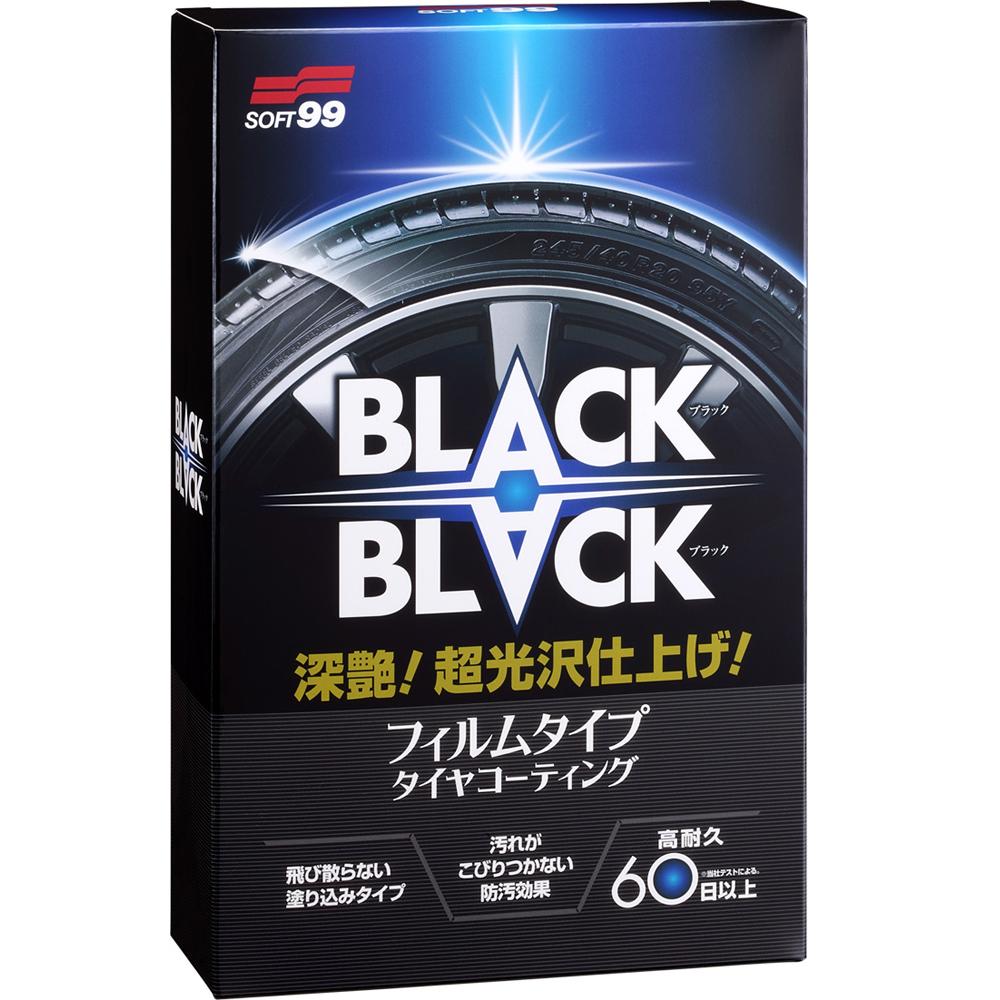 日本SOFT 99 超光澤輪胎鍍膜劑-快