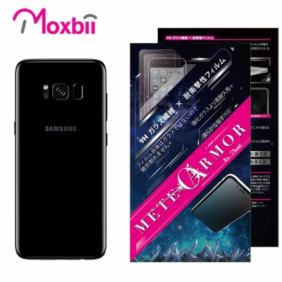 Moxbii Samsung Galaxy S8 Plus 抗衝擊 9H太空盾 背面保護貼
