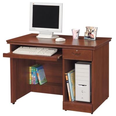 時尚屋 長榮柚木色3.5尺電腦桌 寬105cm