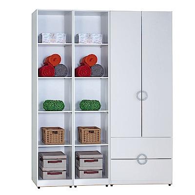 AT HOME-凱倫5尺白色三件組合衣櫃[二抽+五格](150*54*197cm)