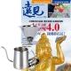 遠見雜誌 (1年12期) 贈 304不鏽鋼手沖咖啡2件組 product thumbnail 1