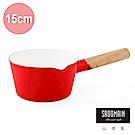 仙德曼 SADOMAIN  琺瑯單柄牛奶鍋-紅色