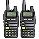 ADI AQ-50 雙頻雙顯  無線電對講機 2入組 product thumbnail 1