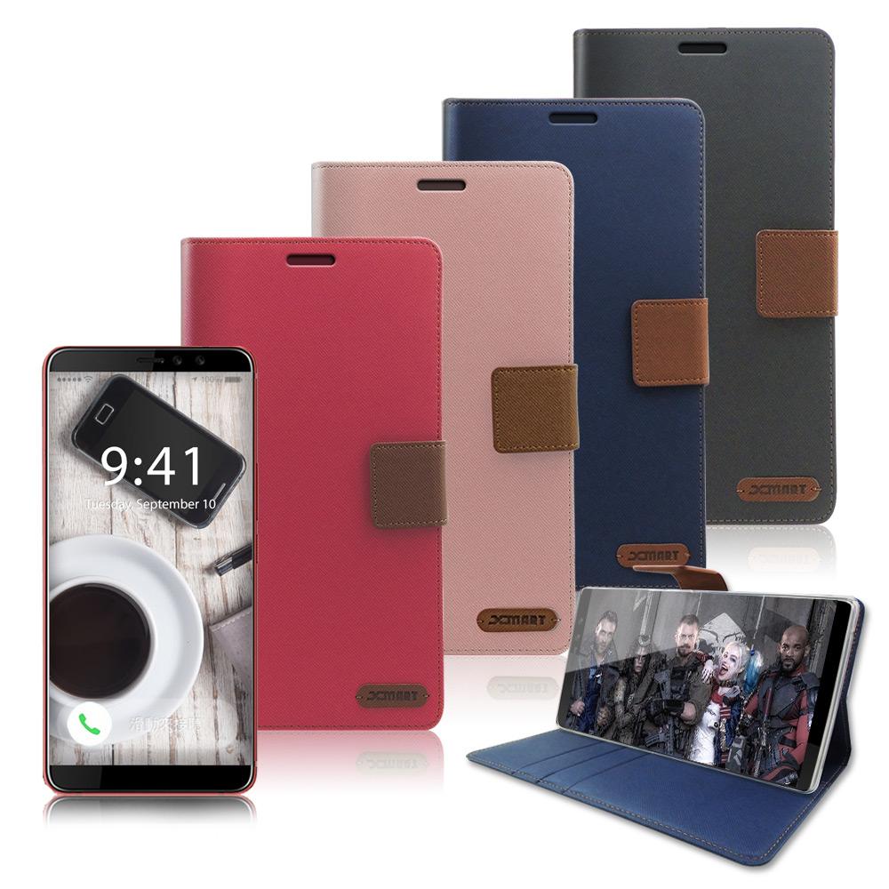 Xmart for HTC U11 EYES 時尚浪漫風支架皮套