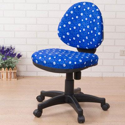 繽紛圓點辦公椅/電腦椅(2色)