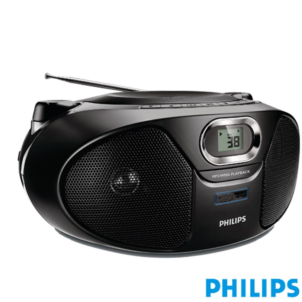 PHILIPS飛利浦USB手提音響AZ385