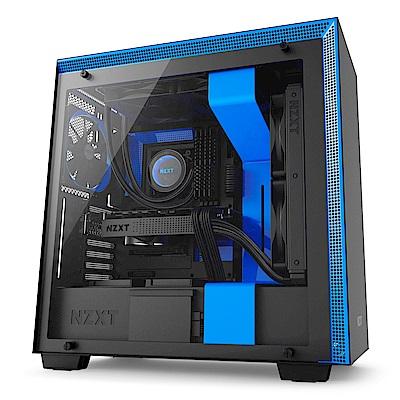【NZXT】H700 電腦機殼-黑藍色