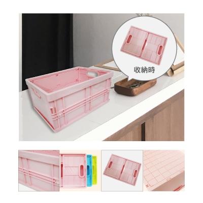 甲克虫 折疊式收納盒 顏色隨機