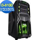 技嘉B360平台[白金中將]i3四核GTX1050Ti獨顯電玩機