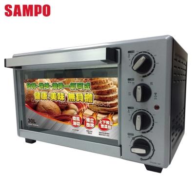 SAMPO聲寶 30L雙溫控油切旋風烤箱 KZ-PG30F