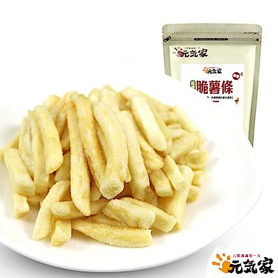 元氣家 哇沙比脆薯(100g)