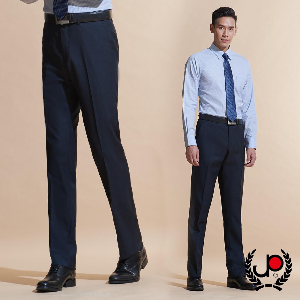 極品西服 正式簡約保暖羊毛平面西褲_藍(BW607-1)