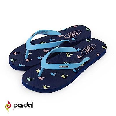 Paidal渡假椰子樹人字拖夾腳拖鞋-深藍海