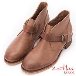 2.Maa - 經典環扣牛皮舒適短靴 - 棕