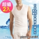 Pierre Cardin皮爾卡登 木醣醇涼感無袖衫(超值2件組) product thumbnail 1