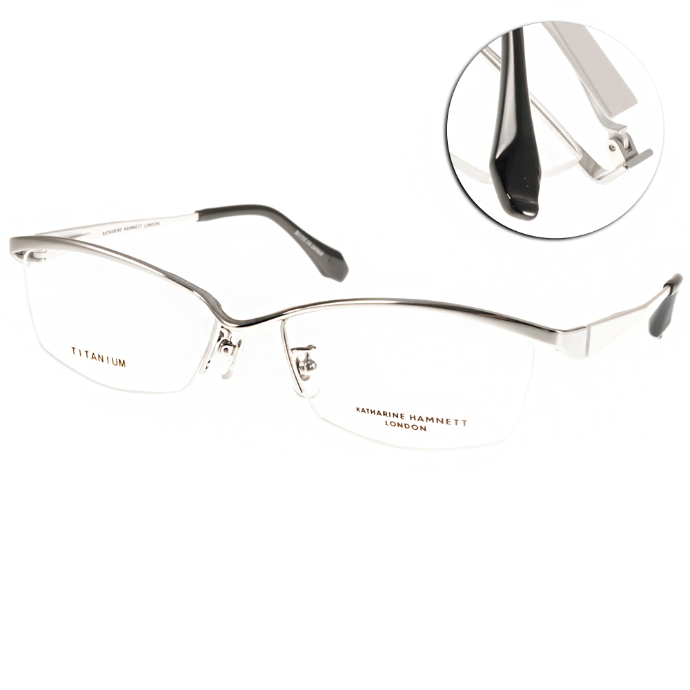 KATHARINE HAMNETT眼鏡 日本工藝眉框系列/銀#KH9132 C01