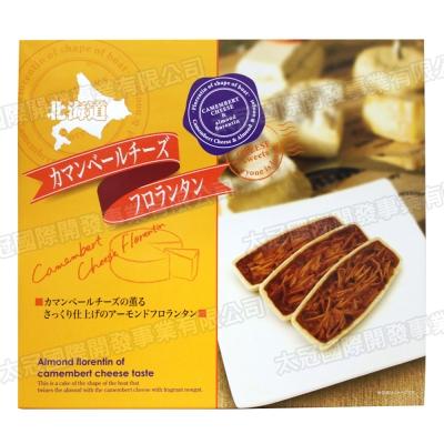 丸三 北海道起士風味船型餅乾禮盒(150g)