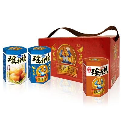 幸福小胖海洋王宮尊爵禮盒原味1盒(瑤柱燒x2+小卷x1/盒)