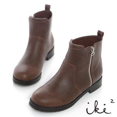 iki2自我風格-率性簡約拉鍊低跟短靴-沉穩咖