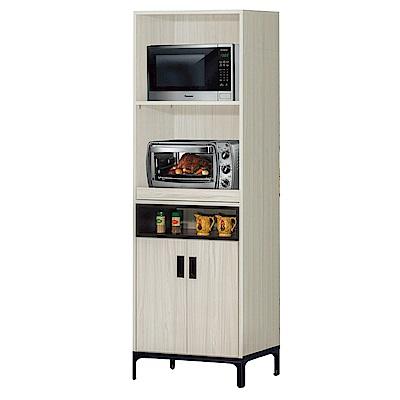 品家居 亞曼達 2 尺木紋高餐櫃/電器櫃(二色可選)- 60 x 40 x 182 cm免組