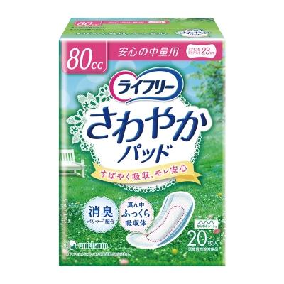 來復易 輕微漏尿專用清爽棉墊中量型(20片/包)