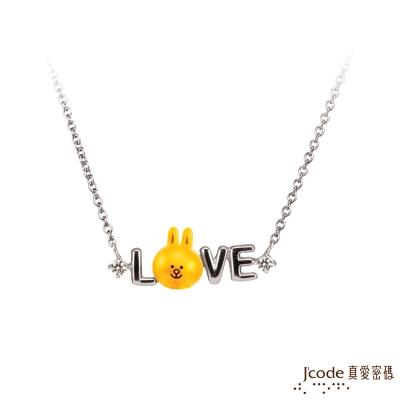 J'code真愛密碼 LINE我愛兔兔黃金/純銀項鍊