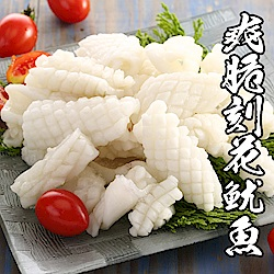 【海鮮王】爽脆刻花魷魚脆片 *10包組(250g±10%/包)