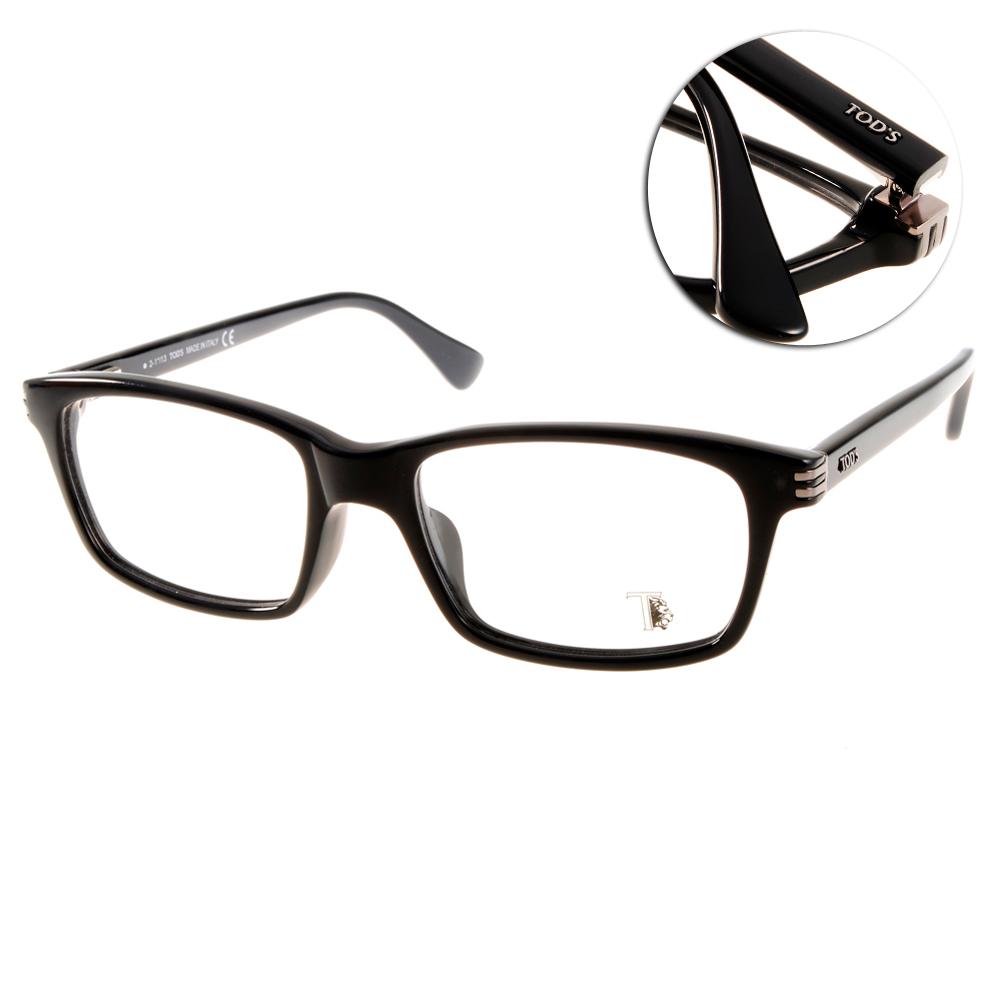 TOD'S 眼鏡 極致品味/黑#TOD4105 001 @ Y!購物