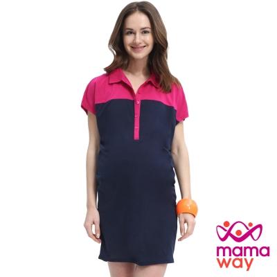 Mamaway POLO剪接配色孕婦.哺乳洋裝(共三色)