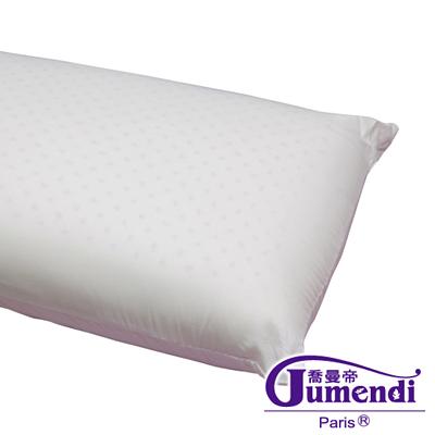 法國Jumendi舒適型平面乳膠枕-2入