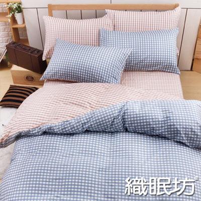 織眠坊-格雅 文青風雙人四件式特級純棉床包被套組