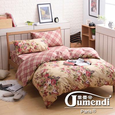 喬曼帝Jumendi-古典玫瑰 台灣製活性柔絲絨加大四件式被套床包組