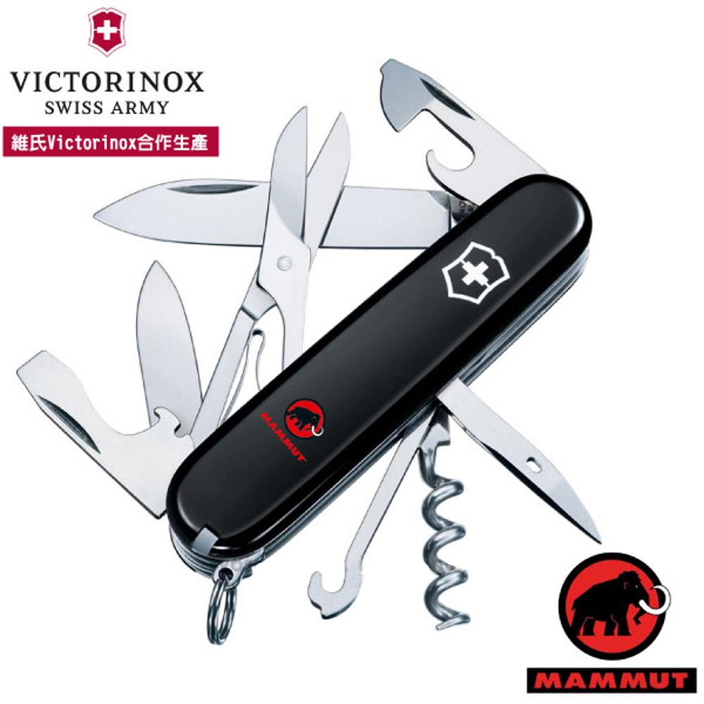 【MAMMUT 長毛象】新款 POCKET KNIFE 多功能瑞士刀.萬用折疊刀