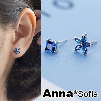 【3件5折】AnnaSofia 藍晶五瓣花 不對稱925銀針耳針耳環(銀系)
